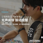 手錶電子錶男女孩學生韓版簡約潮流機械休閒大氣兒童智慧手環運動手錶 【傑克型男館】