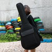 民謠吉他包41寸木吉它38袋子39防水防震雙肩加厚女生通用40寸背包