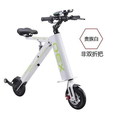 小型迷你折疊電動車超輕便攜鋰電池電瓶滑板車成人代步自行車FTN 微愛家居
