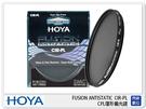 【分期0利率,免運費】送濾鏡袋 HOYA FUSION ANTISTATIC CPL 環形偏光鏡 62mm (62 公司貨)