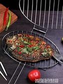 烤魚夾子不銹鋼烤魚架子烤魚網夾燒烤網夾板圓形燒烤用具商用大號
