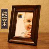 6 7 8寸實木相框擺台掛墻兩用做舊美式綠色兒童寶寶情侶創意歐式