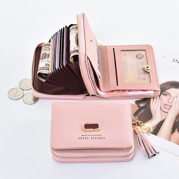 奔蕾錢包女短款學生韓版可愛折疊2021新款小清新卡包錢包一體包女 凱斯盾數位3C