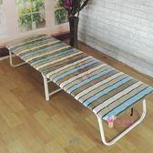 折疊床 辦公室折疊床單人床輕便行軍床兩用木板床小型可折疊床成人午睡床T