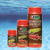 AZOO 螢光魚漢堡 120ml