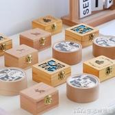 木質復古手搖八音盒發條式音樂盒創意diy七夕情人節送女生日禮品 生活樂事館