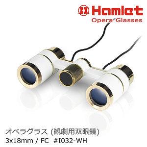 Hamlet Opera Glass 3x18mm 極簡時尚歌劇望遠鏡3x18mm