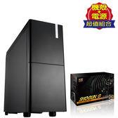 Xigmatek ODIN/奧汀+Shogun G750W/金牌 電源供應器