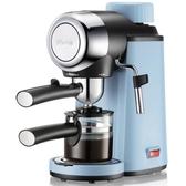 家用咖啡機迷你全半自動意式現磨壺煮小型蒸汽式打奶泡機商用 220V 露露日記