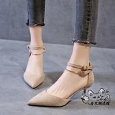 高跟鞋 2020新款網紅尖頭綁帶高跟鞋絨面黑色一字扣帶涼鞋女性感夜場細跟 VK1325