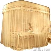 伸縮蚊帳 支架落地公主風U型1.5m 家用1.8m床加密1.2加厚2米紋賬 自由角落