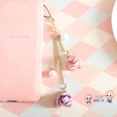 手機掛件 簡單創意布藝花朵珍珠手機掛件飾品手機殼鍊女生書包掛飾可愛 2色