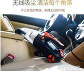 專用強力汽車車載吸塵器充氣泵無線充電式大功率家車兩用多功能YYJ  夢想生活家