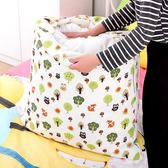 收納箱大袋子衣物軟收納箱特大號棉麻搬家袋子衣服整理袋  【交換禮物熱賣】