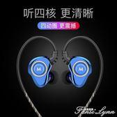 耳機入耳式四核原裝正品華為vivo蘋果oppo手機雙動圈有線6安卓范思蓮恩