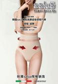 韓國salua 義大利設計機能高腰塑身提臀內褲 首爾的家