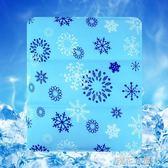 質尊冰墊冰沙座墊組合一體冰涼墊水墊辦公室椅墊降溫墊水坐墊『櫻花小屋』
