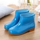 雨鞋 四季中筒短筒水鞋雨靴雨天膠鞋軟底成人防滑鞋子低幫洗刷車雨鞋女
