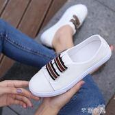 小白鞋女春季新款透氣帆布鞋百搭韓版學生平底休閒女鞋子板鞋      芊惠衣屋
