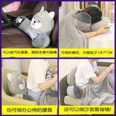 抱枕被子兩用多功能個性可愛腰枕辦公室靠枕腰靠背午睡三合一毯子 韓慕精品 IGO
