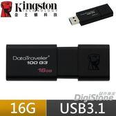【免運費+贈SD收納盒】金士頓 16GB DT100 G3 USB3.1 16G USB隨身碟X1P【原廠公司貨+五年保固】