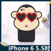 iPhone 6/6s Plus 5.5吋 愛心眼鏡猴保護套 軟殼 大臉猴 時尚明星同款 全包款 矽膠套 手機套 手機殼