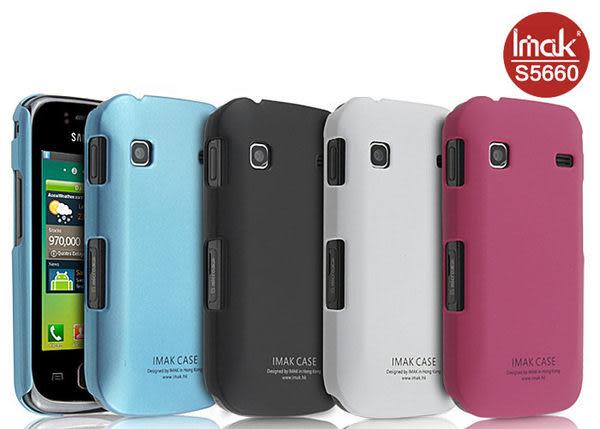 ☆愛思摩比☆~IMAK 亞太Samsung i569 Galaxy Gio CDMA 專用超薄磨砂亮彩保護殼-特價商品恕不退貨