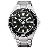 CITIZEN 星辰錶 鈦金屬黑面潛水錶 NY0070-83E 公司貨保固2年  |  高雄名人鐘錶