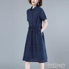 洋裝棉麻連身裙女夏季新款韓版減齡短袖中長款氣質收腰顯瘦裙子女 快速出貨