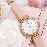 FOSSIL 璀璨絢雅晶鑽真皮腕錶-白珍珠母貝x玫瑰金 ES4537 熱賣中!