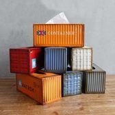 【Alice Shop 愛麗絲】IG打卡 復古工業風格貨櫃造型面紙盒 衛生紙擺件 裝飾【cg368879】預購