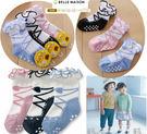 出口日本寶寶芭蕾鞋造型防滑襪防滑地板襪/學步襪/嬰兒襪9~12CM適用