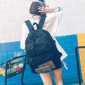 大容量學院風書包 女韓版雙肩後背包【非凡上品】t1518