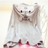萌物可愛倉鼠卡通法蘭絨午睡空調蓋毯連帽大號披肩披風小毛毯禮物 檸檬衣舎