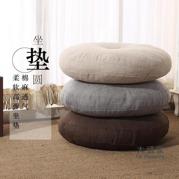 蒲團坐墊 壓麻蒲團坐墊飄窗日式瑜伽禪修打坐墊佈藝圓形榻榻米坐墊座椅墊子