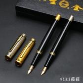鋼筆禮盒套裝禮物成人練字書法練習商務辦公簽字剛筆直尖0.7mm銥金 qz6680【viki菈菈】