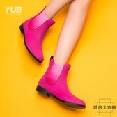 短筒雨鞋女時尚膠鞋成人雨靴休閒水鞋防滑防水雨靴【時尚大衣櫥】