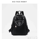 皮革後背包 軟皮質後背包女2021新款女包包百搭旅行時尚韓版背包簡約黑色書包 曼慕