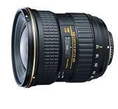 Tokina AT-X 12-28mm 鏡頭 晶豪泰3C 專業攝影 平輸