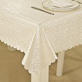 桌布防水防油免洗防燙長方形酒店歐式茶幾臺布餐桌布桌墊家用布藝 喵小姐