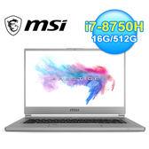 【MSI 微星】P65 8SE-237TW 15.6吋 輕薄電競筆電 【贈石二鍋餐券兌換序號】