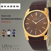 【人文行旅】SKAGEN | 北歐超薄時尚設計腕錶 859LRLD