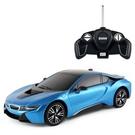 寶馬i8遙控車兒童仿真汽車模型小孩玩具禮...