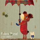 可愛風 布包無框畫 油畫 複製畫 木框 畫布 掛畫 兒童房 嬰兒房 牆飾 壁飾【雨的旋律】