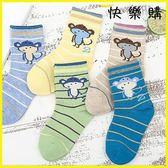 兒童襪子 兒童襪子純棉男童童嬰兒襪寶寶棉襪