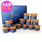 【鱘寶】鱘龍骨膠原凍(30ml-12瓶x2組)