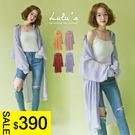 LULUS特價-C單口袋長版襯衫-4色  現+預【01032084】