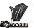 【EC數位】Godox 神牛 SB-FW-80120 80x120 cm 柔光箱 柔光罩 含蜂巢罩 柔光布 Bowens