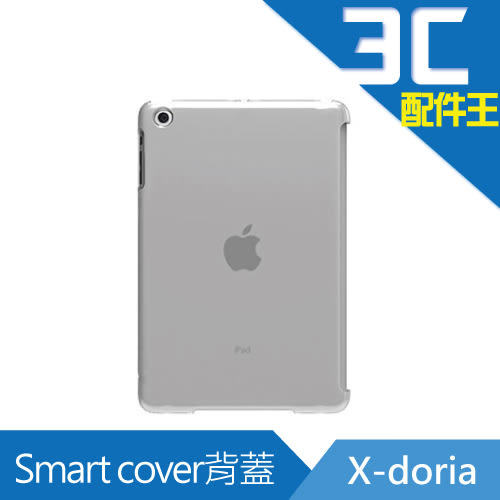 【加購品】(福利品) X-doria iPad Mini Smart cover 背蓋 (霧白色)