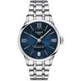 TISSOT天梭Chemin des Tourelles80小時動力儲存女腕錶  T0992071104800